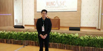 อบรม WUNCA ครั้งที่ 34